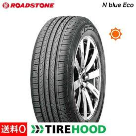 ロードストーン エヌブルー N blue Eco 205/50R17 93V サマータイヤ単品4本セット | タイヤ サマータイヤ サマータイヤ4本 夏タイヤ 夏用タイヤ タイヤ4本