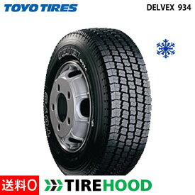 トーヨータイヤ デルベックス 934 145R12 6PR スタッドレスタイヤ単品1本 | タイヤ スタッドレスタイヤ スタッドレスタイヤ単品 冬タイヤ 冬用タイヤ タイヤ単品
