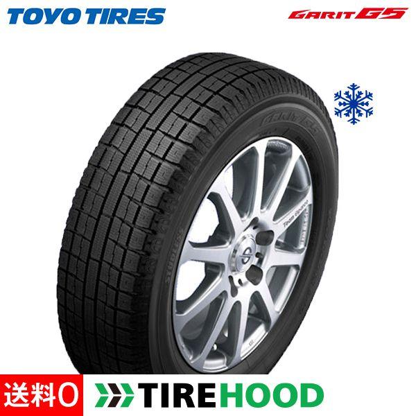 トーヨータイヤ ガリット G5 145/80R12 74Q タイヤ単品1本 スタッドレスタイヤ