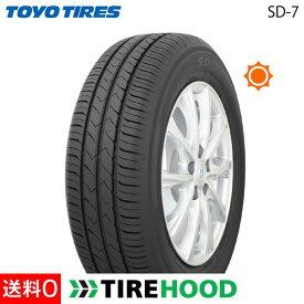 トーヨータイヤ トーヨー SD-7 225/45R18 91W サマータイヤ単品4本セット | タイヤ サマータイヤ サマータイヤ4本 夏タイヤ 夏用タイヤ タイヤ4本 クラウン アスリート