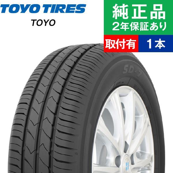 【取付工賃込】 サマータイヤ トーヨータイヤ TOYO トーヨー SD-7 225/45R18 91W タイヤ単品1本