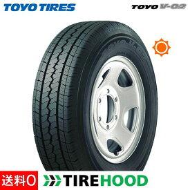 トーヨータイヤ トーヨー V-02e 145R12 6PR サマータイヤ単品4本セット | タイヤ サマータイヤ サマータイヤ4本 夏タイヤ 夏用タイヤ タイヤ4本