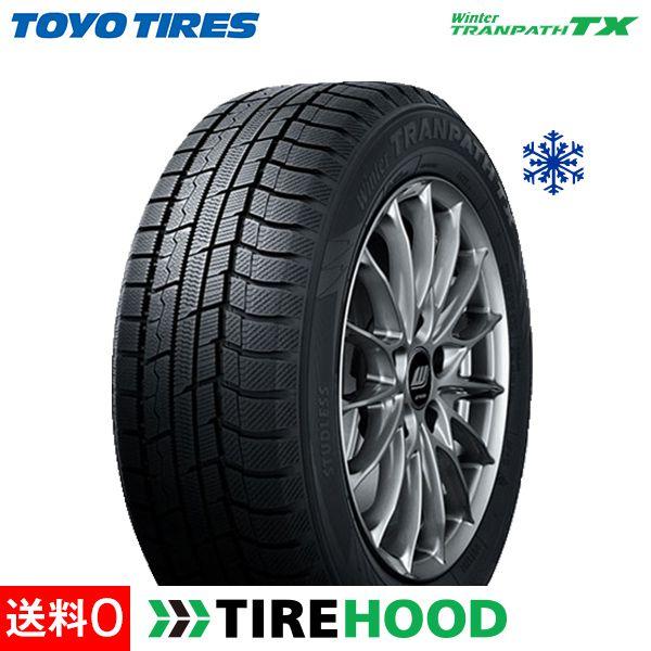 トーヨータイヤ ウィンタートランパス TX 195/65R15 91Q タイヤ単品1本 スタッドレスタイヤ