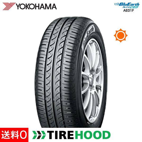 ヨコハマ ブルーアース AE01F 175/65R15 84S タイヤ単品1本 サマータイヤ