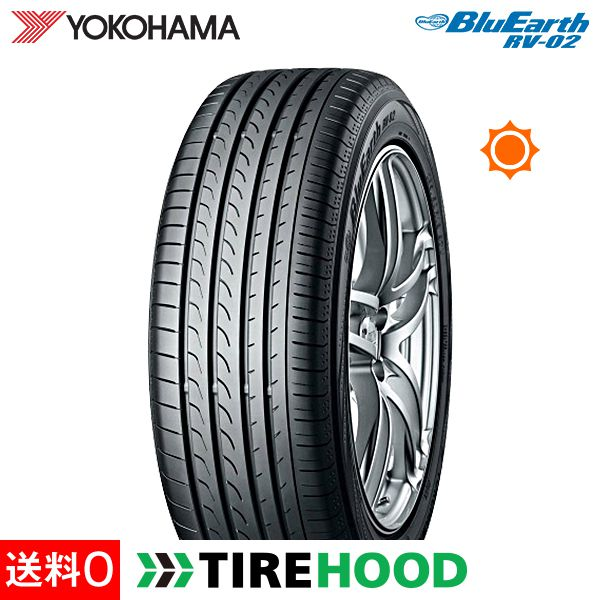 ヨコハマ ブルーアース RV02 215/55R17 94V タイヤ単品1本 サマータイヤ