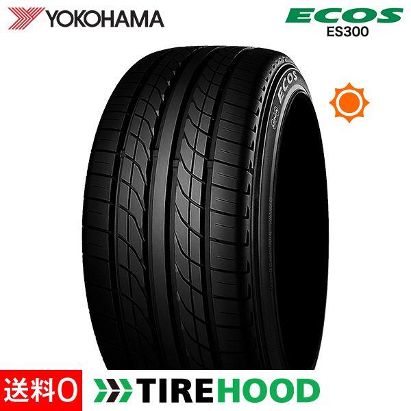 サマータイヤ ヨコハマ ECOS エコス ES300 205/50R16 87V タイヤ単品1本