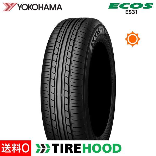 185/55R15 82V ヨコハマ ECOS(エコス) ES31 タイヤ単品1本
