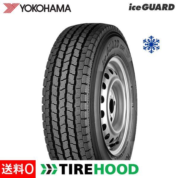 155/80R14 88/86N ヨコハマ iceGUARD(アイスガード) IG91V スタッドレスタイヤ単品1本