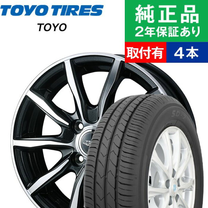 185/60R15_84H_TOYOTIRE_TOYO_SD-7_Weds_TEAD_TEADSWING