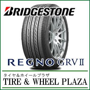 【期間限定価格】【乗用車用タイヤ】225/45R18 ブリヂストン REGNO レグノ GRV2