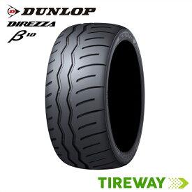 【取付対象】2本 サマータイヤ DIREZZA ダンロップ ディレッツァ ベータ10 205/50R16 91V XL