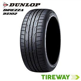 【取付対象】4本 サマータイヤ DIREZZA ダンロップ ディレッツァ DZ102 205/45R17 88W XL