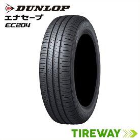 【取付対象】4本 サマータイヤ ENASAVE ダンロップ エナセーブ EC204 205/60R15 91H