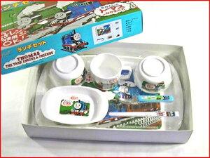 ベビー食器セット(プラスチック系) きかんしゃトーマス ランチセット ベビー食器セット 離乳食 セット プラスチック きかんしゃトーマス ランチセット 食洗機OK 0211-04(お食い初め 初膳祝い 子供食器 こども食器 幼児食器)