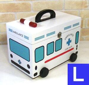 木製 救急箱 救急車型・ホワイト 0923-03(車輪も回ります かわいい 薬箱 くすり箱 大容量 小物入れ 収納ボックス 結婚祝い 出産祝い 新築祝い) (車輪も回ります かわいい 薬箱 くすり箱 大容