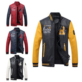 在庫処分 レザージャケット フェイクレザー ジャケット ライダースジャケット メンズ ジャケット 黒 革ジャン 皮ジャン ジャンパー ブルゾン アウター