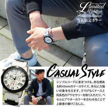 【送料無料】SalvatoreMarraサルバトーレマーラSM17111メンズ腕時計ウォッチウレタンクロノグラフクオーツアナログ国内正規品