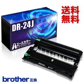 DR-24J ブラザー 1本 互換 ドラムユニット カートリッジ MFC-L2750DW MFC-L2730DN DCP-L2550DW DCP-L2535D FAX-L2710DN HL-L2375DW HL-L2370DN HL-L2330D エースカラー