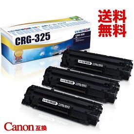 CRG325 BLK 3本セット キヤノン(Canon) ブラック CRG-325 互換 トナーカートリッジ 即納!プリンター本体保証! 製品永久保証! 対応プリンタ SateraLBP6030LBP6040 いいね!得Q便
