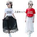 セットアップ 子供服 子供トップス+スカートTシャツ ロングスカートブラウス チェックセット 女の子 キッズ フォーマ…