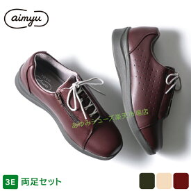 TOKUTAKE aimyu(アイミュー) 6501 3カラー(チャコール ベージュ ワイン) M L LL 3サイズ(22.0〜24.5cm)