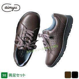 TOKUTAKE aimyu(アイミュー) 6502 2カラー(ブラック ブラウン) LL 3L 4L 3サイズ(24.0〜26.5cm)