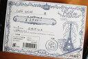 【東京アンティーク雑貨文具】ヨーロピアンな領収書 【メール便OK】