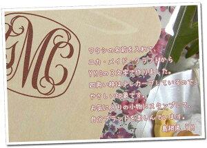 【メール便対象外】【デザイナーにお任せ】★好きなアルファベットでオーダースタンプ★トリプルイニシャル