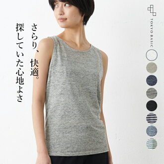 I exceed 5,000 pieces of total sale number of sheets! Size tank top LL 2L that a premium linen 100% tank basic tank top plain horizontal stripe no sleeve inner constant seller gift made in hemp Japan is big