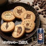 東京クラウンキャットトラズクッキー