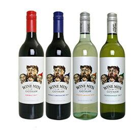 【選べる2本セット】 ワインセット ゴッサム コスパ最高 プレゼント ワイン 飲み比べ ギフト おしゃれ 贈答【メッセージカード不可】