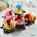 ディズニーキャラ達からの大切な贈り物安心のディズニーコピーライトプリザーブドフラワー