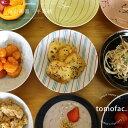 【白山陶器】【波佐見焼】【平茶碗】【tomofac】【トモファク】【10倍ポイント】