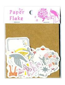 ウエディングアルバムをより華やかに!結婚のデコレーション第1弾。ケーキ・ブーケ・ハト・ティアラ・指輪・鐘・リボンなどかわいいイラストシート27種。スクラップブックにもぴったり。Paper Flake(APF-08):ウェディング