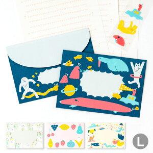 かわいい レターセット 手紙 雑貨 ブランド AIUEO cheerful letter set 封筒 便箋 キュート キャラクター イラスト ( ATL )