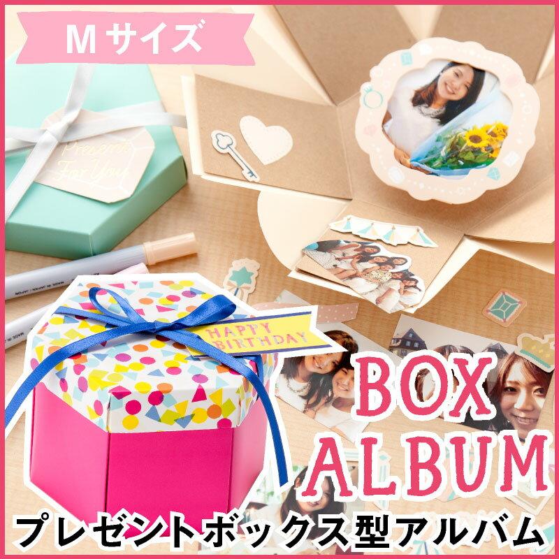 アルバム プレゼント ボックス 飛び出す デコレーション付き かわいい 誕生日 記念日 サプライズ サプライズボックスアルバム SURPRISE BOX ALBUM (SAM) sf3box
