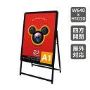 看板 グリップA 黒 サイズ A1 片面 W640mmxH1225mm (立て看板/スタンド看板/A看板/店舗用看板/屋外看板/ポスター入れ…