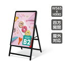 [あす楽]店舗用 グリップA ブラック サイズ B2片面 W565mmxH990mm 立て看板 スタンド看板 A看板 店舗用看板 屋外看板…