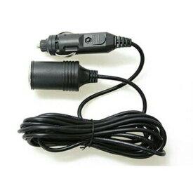 ドリームメーカー シガーアダプターケーブル用延長ケーブル 3M 1個 ※汎用タイプ [PNOP-015]