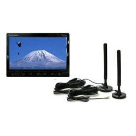 ドリームメーカー 10.1インチ液晶カーTV [TV101B + 長尺ロッドアンテナ2個セット] [フルセグチューナー内蔵]