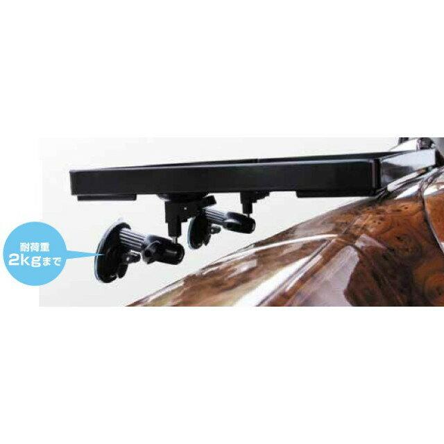 JET ダッシュボードトレイ 小型 吸盤付き(303mm×205mm)[594433]