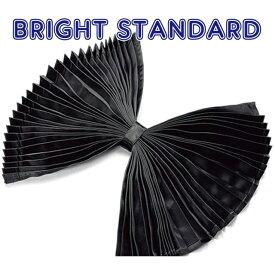 雅 ブライトスタンダード ルームカーテン ●標準ルーフ用 1200×1000mm 2枚入