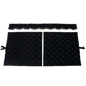 金華山 3点式センターカーテン コスモス 1150×1100mm 2枚入(波型前飾り付) 4t〜大型用