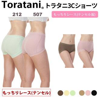 トラタニ/Toratani 쫄 레이스 팬티 (저스트 웨스트 길이)