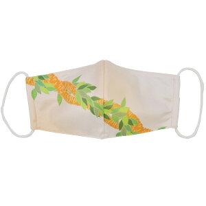 マスク 送料無料 フラマスク おしゃれマスク 繰り返し使える 洗える かわいいマスク MA-LLINA イリマ ライトオレンジ 日本製