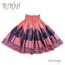 フラダンス衣装 パウスカート スカート フラ パウ TUO-FT457 TUTUVIパウ トーチジンジャー コーラルピンク・ネ…