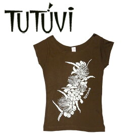 フラダンス衣装 tシャツ レッスン フラ 着やすい 伸縮 TUT-DMBR TUTUVI Tシャツ ハクレイ ブラウン・アイボリー