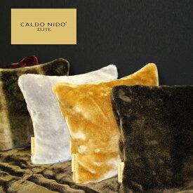 カルドニード・エリート リッチファークッション 63×63センチ 高級 おしゃれ 毛布 日本製 柔らかい 暖かい 送料無料