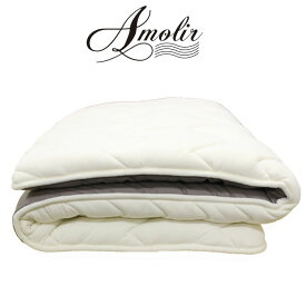 アモリール 羊毛敷布団 ダブル エアー 96 日本製 ウール 100 羊毛ふとん 敷き布団 綿100 軽量 送料無料