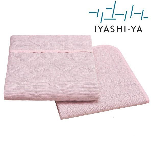 西川 麻混 すだれ織 肌掛け布団 イヤシヤ 日本製 シングル ブルー ピンク ふとん 夏用 涼しい 薄手 愛知 麻 洗える ウォッシャブル 国産 送料無料
